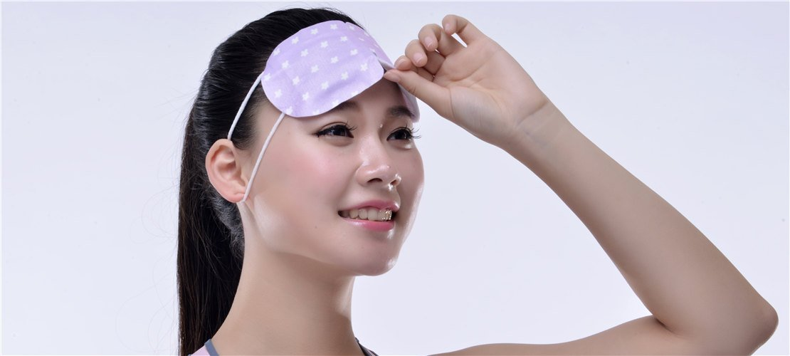 POP Eye Mask