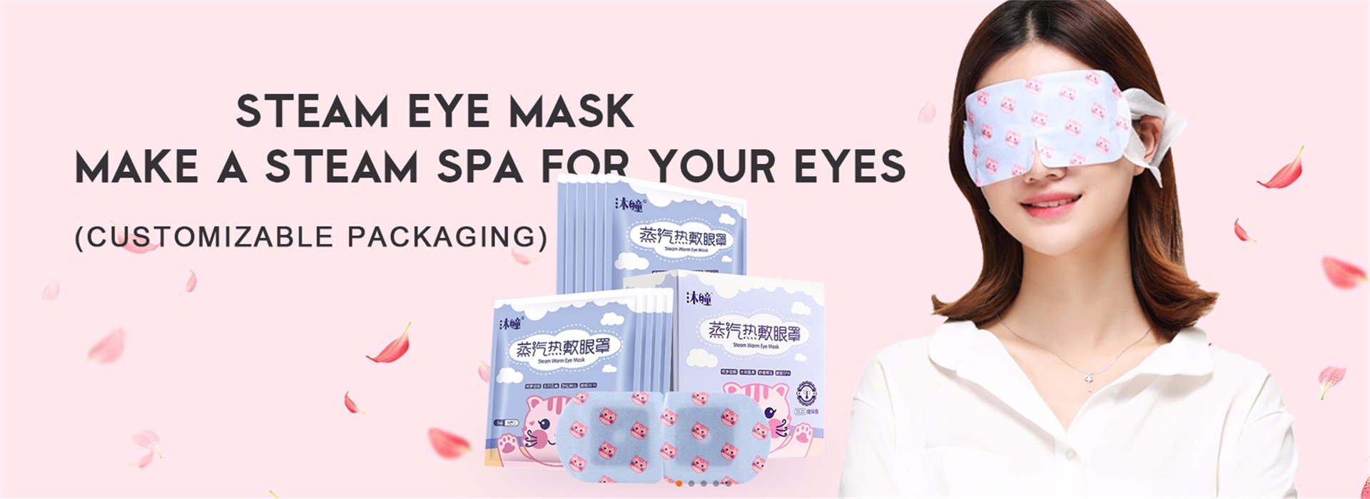 steam eye mask oem factory