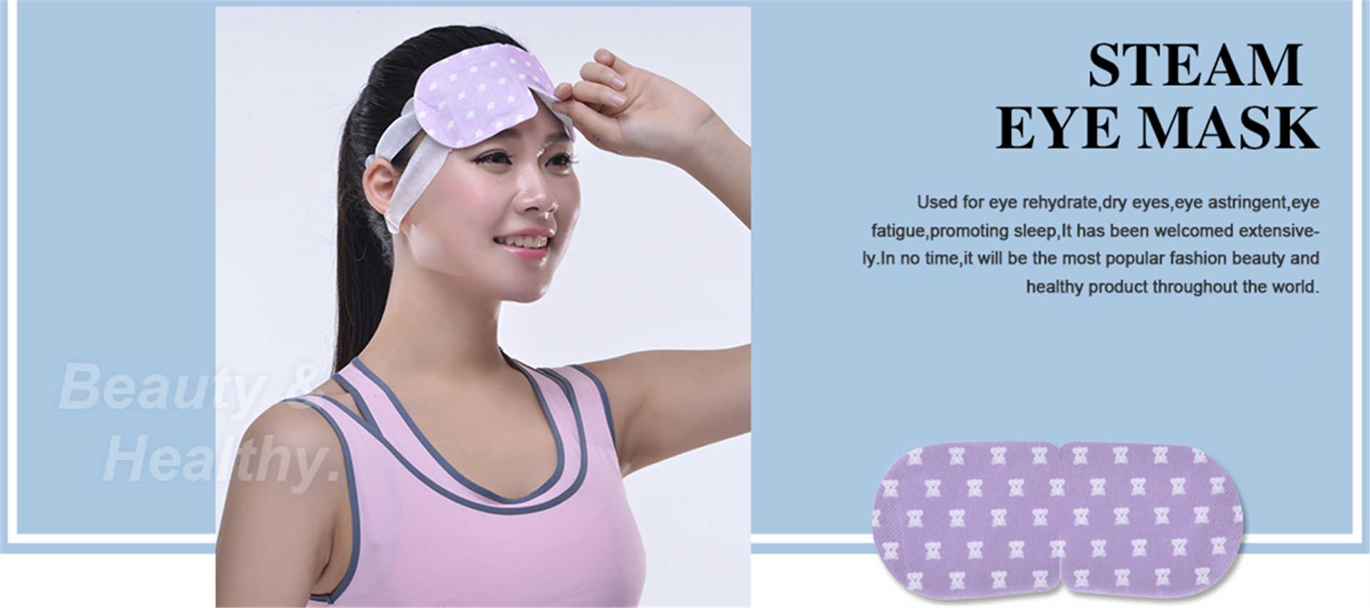 steam heated eye mask factory china